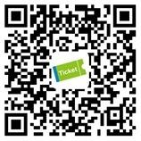 2017亚洲生鲜配送展:观众在线预登记正式启动缩略图