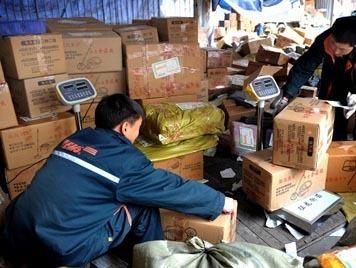 """福州""""邮政规定""""9月1日起正式施行缩略图"""