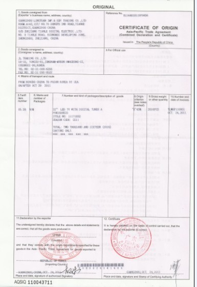 中国哹n_中国-新西兰原产地证书form n
