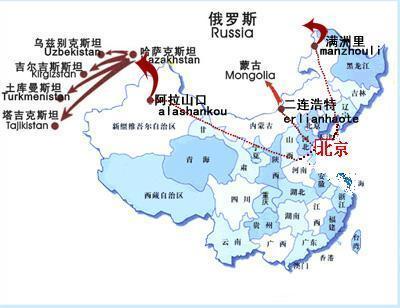 蒙古,中亚,俄罗斯国际铁路联运图片