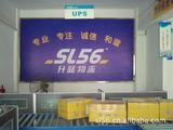 香港TNT经济价快递灯 手电筒 遥控器 衣服 鞋子 模具 包包 五金越南缩略图