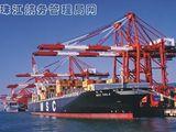 太仓铝合金、铝合金国内水运、国内船运、内贸海运缩略图