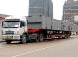 北京到兰州货运缩略图