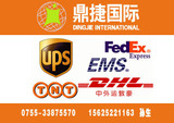 供应EMS国际快递到乌拉圭、维尔京群岛、圣卢西亚、圭亚那、多米尼加、墨西哥、哥伦比亚、阿根廷缩略图