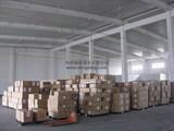 专业仓储服务(装卸、分拣包装)、运输配送服务缩略图