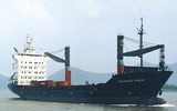 广州到台湾海运缩略图