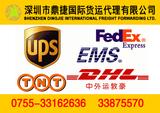 国际快递到印度、泰国、缅甸、巴基斯坦、马来西亚等家缩略图