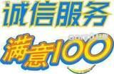 上海浦东区物流缩略图