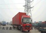北京到通辽货运专线缩略图