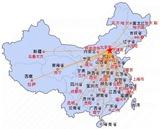 北京到泰州物流专线缩略图