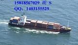 大陆到台湾海运空运专线台湾海运到大陆海运专线单独报关,统一报关缩略图
