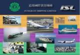海陆空运全程服务缩略图