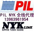 青岛PIL太平代理PIL非洲代理缩略图