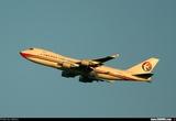 上海至伊斯坦布尔、伊拉克、设拉子空运专线 中东专线缩略图