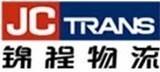 汕头/深圳拖车服务缩略图