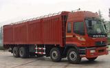 西安到北京货运缩略图