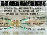 香港包税进口大陆缩略图