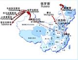 日韩—连云港—中亚、俄罗斯及外蒙古铁路运输缩略图