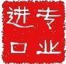 珠海到台湾海运空运,台湾到珠海进口货运物流快递,香港进口到珠海缩略图