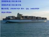 香港包税拼柜进口货物到深圳东莞广州浙江福建全国各地缩略图