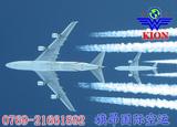 东莞国际空运|旗昂国际空运公司一流服务 一流速度 一流价格缩略图