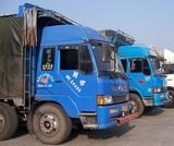西安到广州物流货运专线缩略图