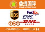 EMS国际快递到尼日利亚、津巴布韦、南非、刚果布、缩略图
